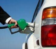 gas tank 2